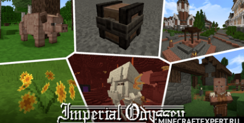 Imperial Odyssey [1.16.5] (32x)
