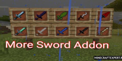 More Sword [1.16] (еще больше мечей)