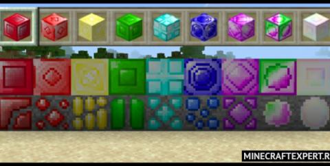 More Gems! [1.16] (драгоценные камни)
