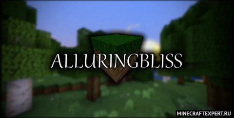 AlluringBliss [1.17] [1.16.5] [1.15.2] (32x)