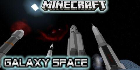 Galaxy Space [1.12.2] [1.7.10] (мод на планеты и боссов)