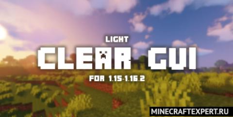 Clear GUI [1.16.3] [1.15.2] (прозрачный интерфейс)