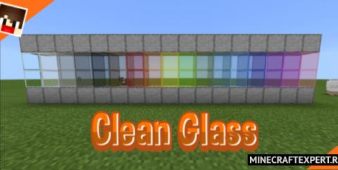 Clean Glass [1.16] (чистые стекла)