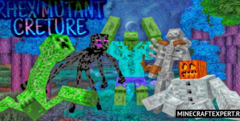 Rhex Mutant Creture [1.16] [1.15] [1.14] (мобы мутанты)