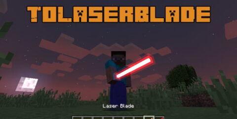 ToLaserBlade [1.16.5] [1.15.2] [1.14.4] [1.12.2] (световые мечи)
