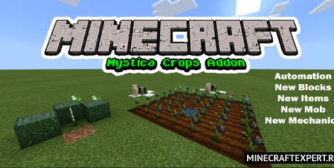 Mystica Crops [1.16] (волшебные растения)
