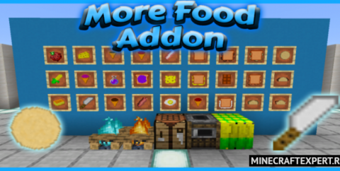 More Food [1.16] [1.15] [1.14] (еда)