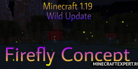 Wild Update: Firefly Concept! [1.17] — светлячки из 1.19 на болотах