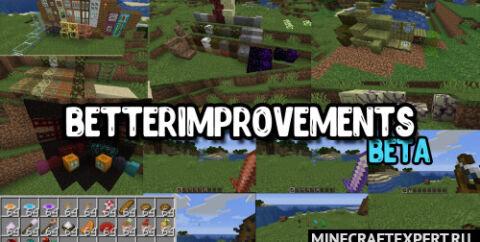 BetterImprovements [1.16.5]