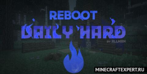Daily Hard Reboot — хардкорная сборка с квестами [1.12.2] (57 модов)