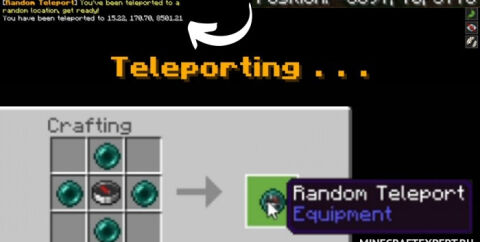Random Teleport  [1.17] — Случайный телепорт