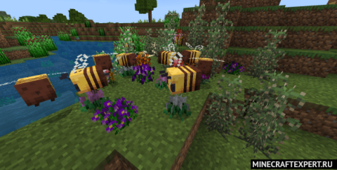 bum_Flora! [1.16] (новые цветы и растения)