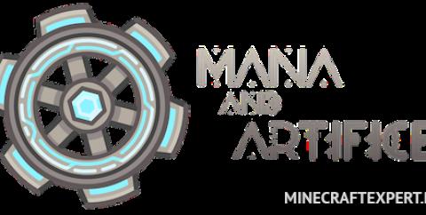 Mana and Artifice [1.16.5] (мана и хитрость)