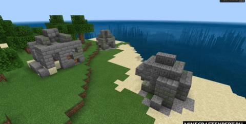 Сид с островом и тремя руинами [1.16]