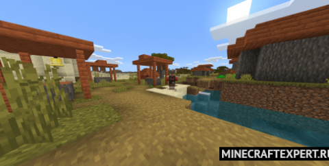 Сид — две деревни и два портала неподалеку [1.17]