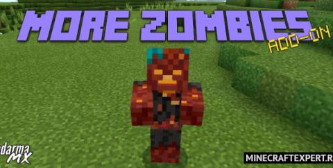More Zombies [1.16] (еще больше зомби)