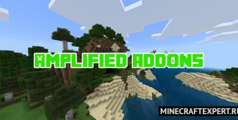 Amplified Worlds [1.16] — расширение мира