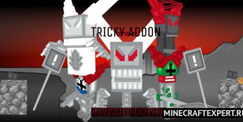Tricky [1.17] [1.16] — новый сильный босс