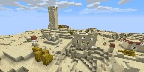 Сид — Закопанные сундуки с сокровищами и заброшенная деревня [1.15.2]