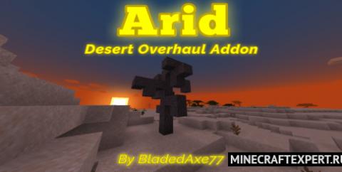 Arid [1.16] — новые мобы и предметы