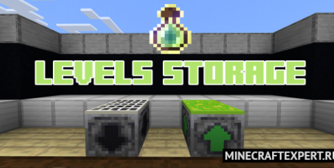 Levels Storage [1.16] — хранилище опыта