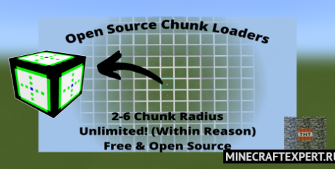 Open Source Chunk Loaders [1.16] — загружатель чанков