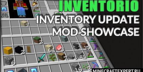 Inventorio [1.16.5] — улучшение инвентаря