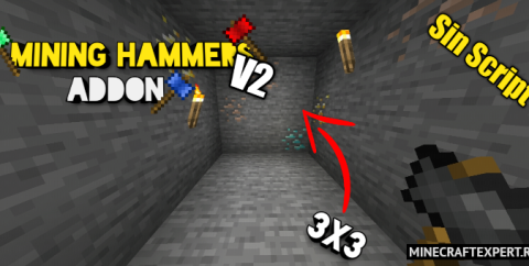 MiningHammers [1.16] (шахтерские молоты)