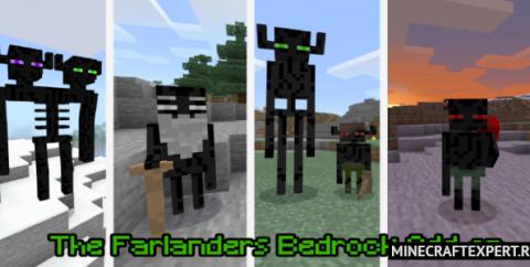 The Farlanders [1.16] (мод на эндерменов)