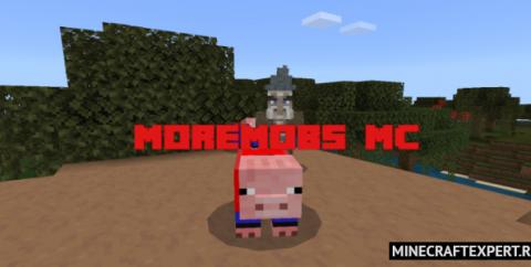 MoreMobsMC [1.16] (еще больше мобов)