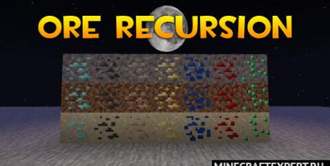 Ore Recursion [1.16.5] [1.15.2] [1.14.4] — везде руда