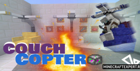 CouchCopter [1.16] (кресло-вертолет)