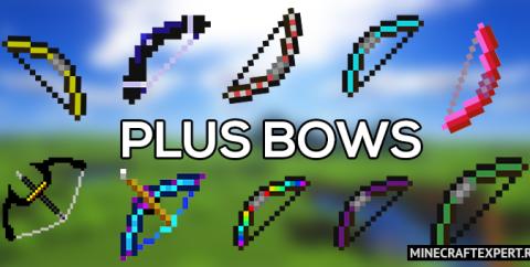 Plus Bows [1.16] (20 новых луков)