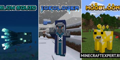 Minecraft Live 2020 [1.17] [1.16] — мобы Лайв 2020