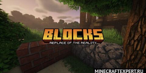 rotrBLOCKS 256x [1.16.5] [1.15.2] [1.14.4]