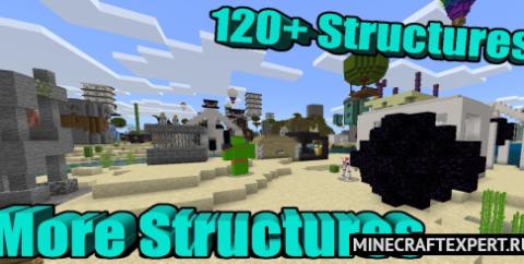More Structures [1.16] — мод на 120 построек