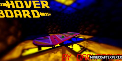Hoverboard [1.16] (мод на Ховерборд)
