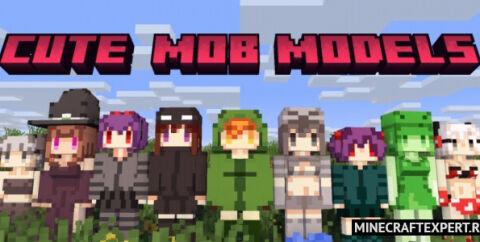 Cute Mob Model [1.16] — мобы девушки из аниме
