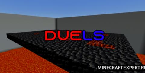 Duels [1.17] — карта для дуэли