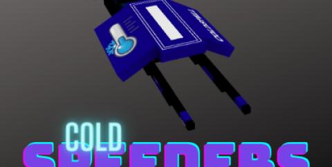Colds: Speeders [1.16.5] (спидеры)