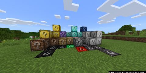 Lucky Blocks [1.17] — 13 лаки блоков