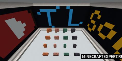 Building Expansion [1.16] — новые строительные блоки