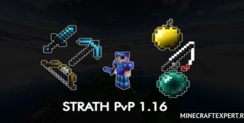 STRATH PvP [1.16] [1.15] (пвп текстур пак)