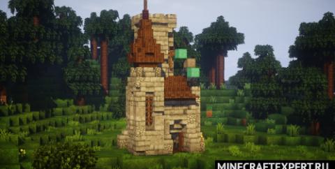 Маленький замок [1.17.1] [1.16.5] [1.15.2]