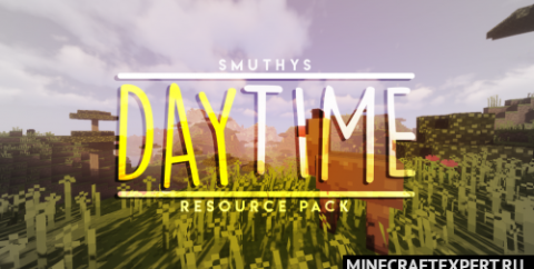 Smuthy's Daytime [1.16.5] [1.15.2] [1.14.4] (16x)