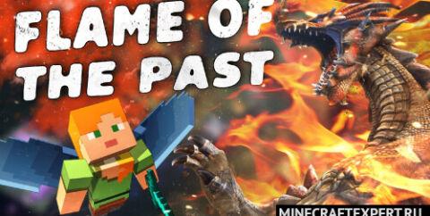 Flame of the Past [1.16.5] — сборка модов с драконами (35 модов)