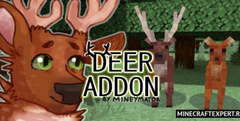 Sika Deer [1.16] (олени)