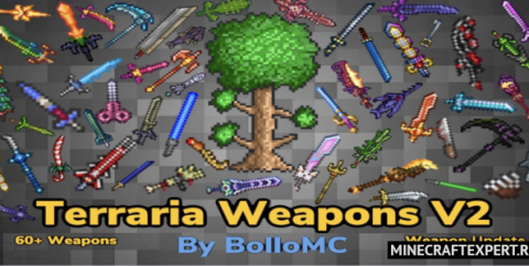 Terraria Weapons [1.16] (мечи из Террарии)