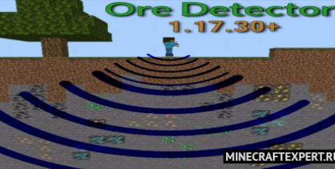 Ore Detector [1.17] — детектор руды