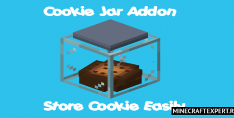 Cookie Jar [1.16] (банка печенья)